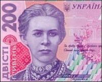 Найкрасивішою валютою у світі визнана гривня