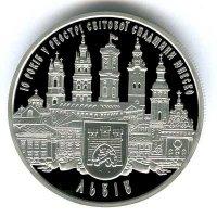 В обіг введена нова ювілейна монета номіналом 10 гривень