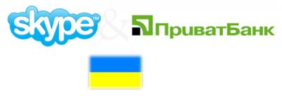 """""""Скайп українізовується"""""""