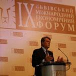 ІX Львівський міжнародний економічний форум