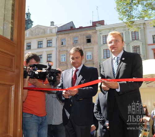 У Львові відкрили туристично-інформаційний центр